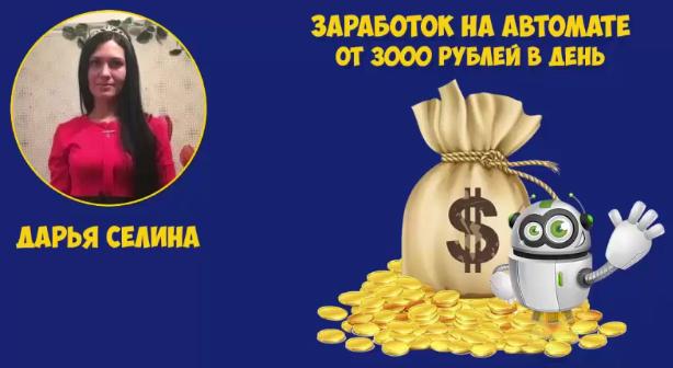 http://sd.uploads.ru/h4opv.png