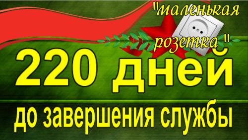 http://sd.uploads.ru/h8wi0.png