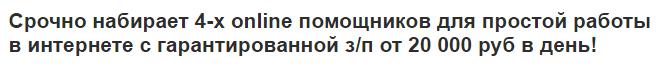 http://sd.uploads.ru/h9Arc.png