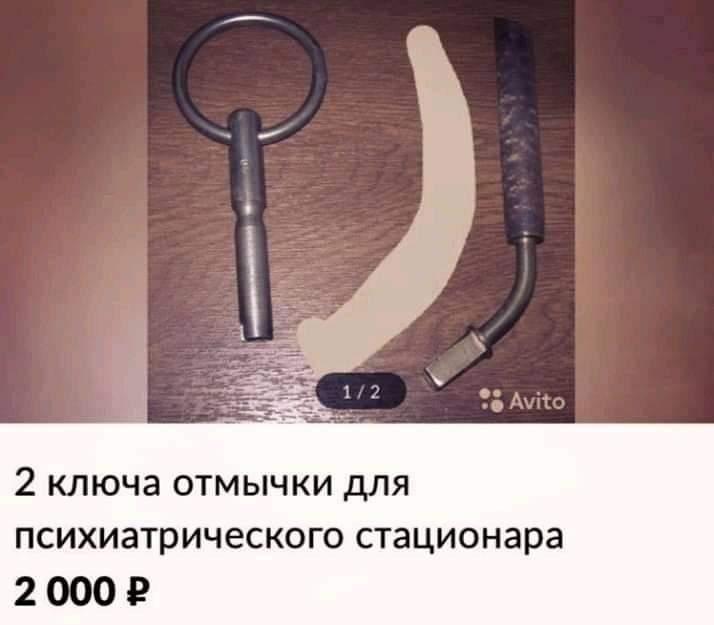 http://sd.uploads.ru/hx7Xb.jpg