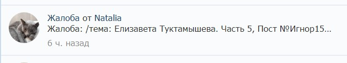 http://sd.uploads.ru/i8yvD.jpg