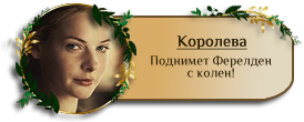 http://sd.uploads.ru/icsHD.png