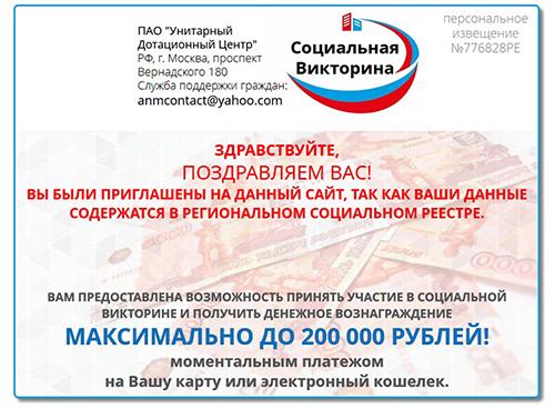 http://sd.uploads.ru/ixrmM.jpg
