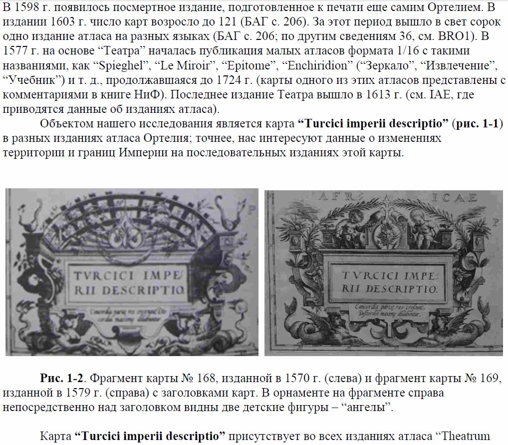 http://sd.uploads.ru/jQEt9.png