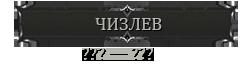 http://sd.uploads.ru/jcD39.png