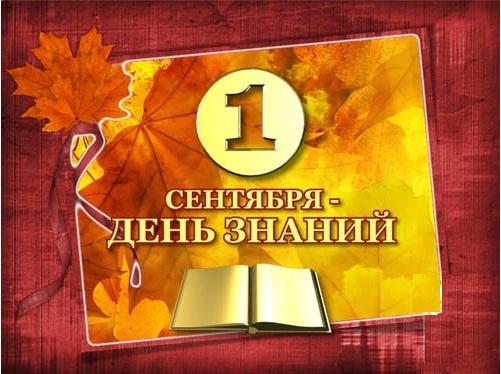 http://sd.uploads.ru/kKric.jpg