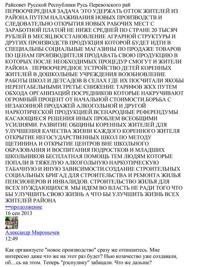 http://sd.uploads.ru/kSONT.jpg