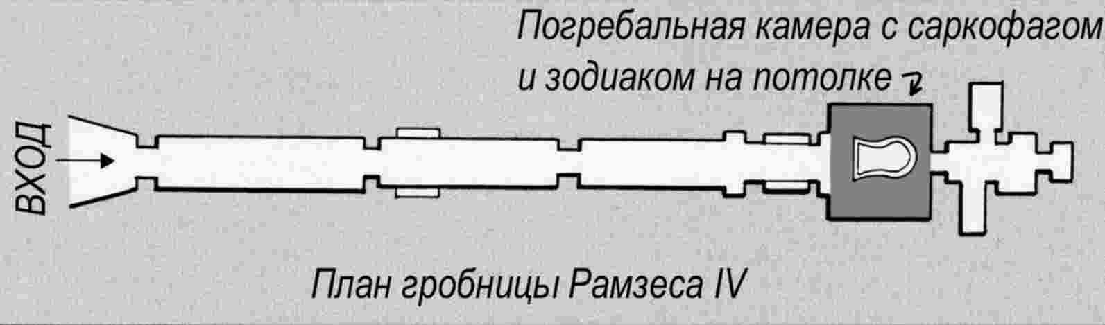http://sd.uploads.ru/kbzJN.jpg