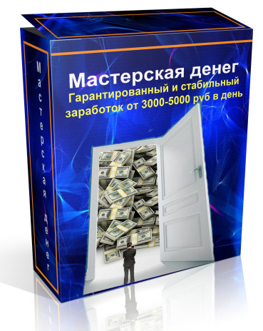 http://sd.uploads.ru/kzngO.png