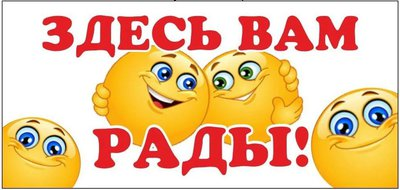 http://sd.uploads.ru/l5CRt.jpg