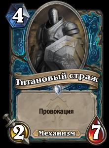 http://sd.uploads.ru/l5Lki.png