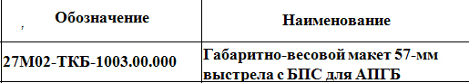 http://sd.uploads.ru/l6oPG.jpg