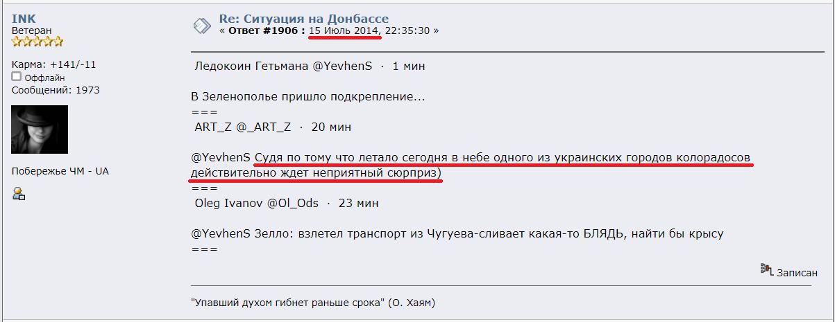 http://sd.uploads.ru/lNgG1.png