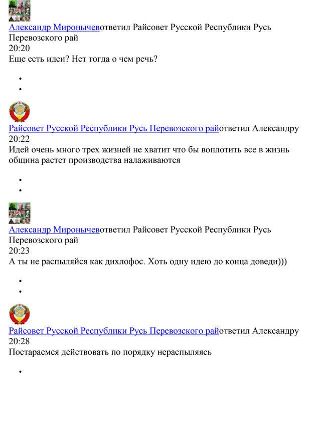 http://sd.uploads.ru/m7ikP.jpg
