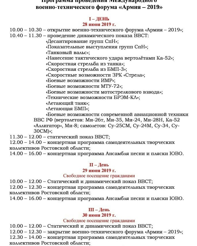 http://sd.uploads.ru/mKfl0.jpg