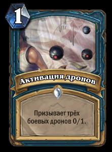 http://sd.uploads.ru/mPeD6.png