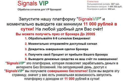 http://sd.uploads.ru/mRrk3.jpg