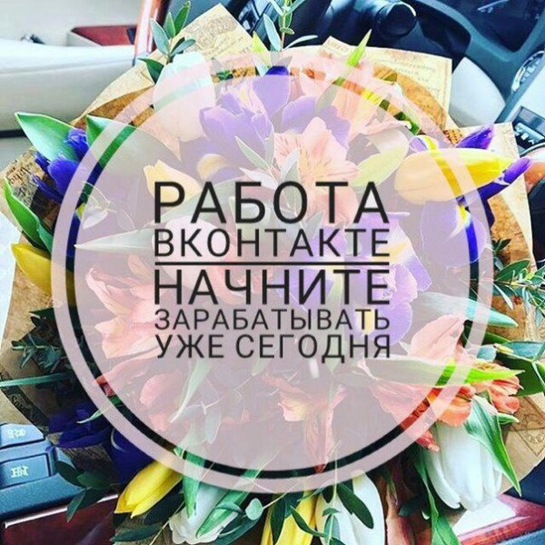 http://sd.uploads.ru/mUsZv.jpg