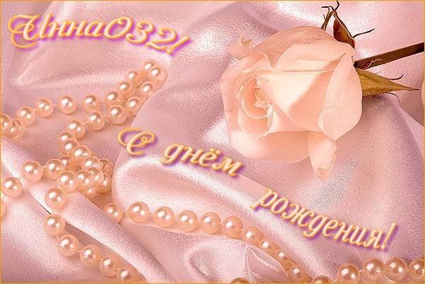 http://sd.uploads.ru/mwE6C.jpg