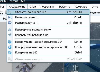 http://sd.uploads.ru/nE8XP.png
