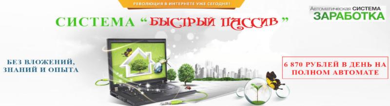 http://sd.uploads.ru/nTJHy.png