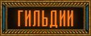 http://sd.uploads.ru/nXEso.jpg