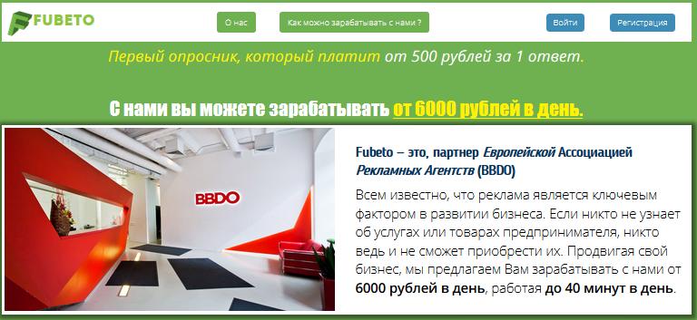 http://sd.uploads.ru/nsqWi.png