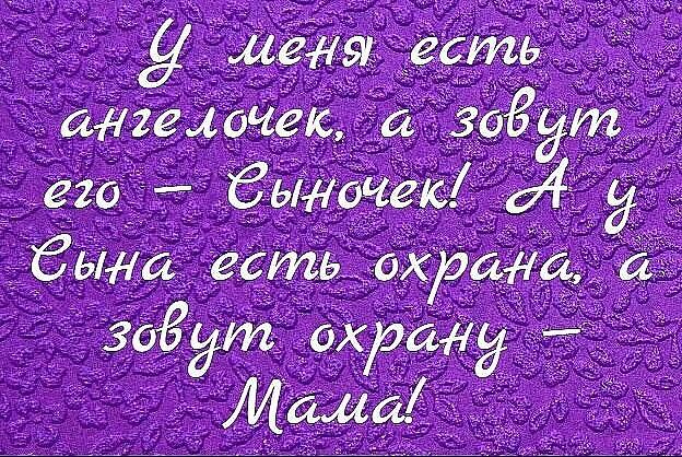 http://sd.uploads.ru/nu70v.jpg