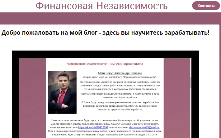 http://sd.uploads.ru/p00bk.png