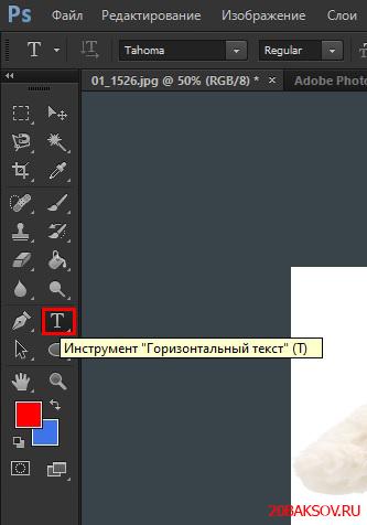 http://sd.uploads.ru/p4szc.jpg