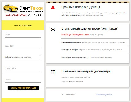 http://sd.uploads.ru/pFT2t.jpg