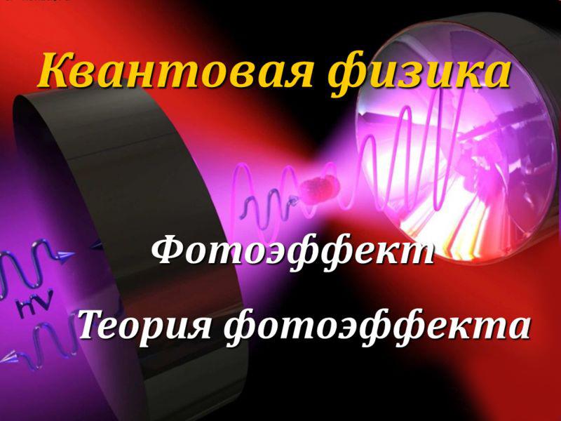 http://sd.uploads.ru/pMr5G.jpg