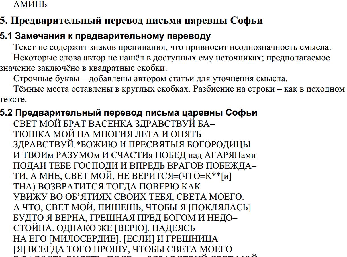 http://sd.uploads.ru/pyGVU.png