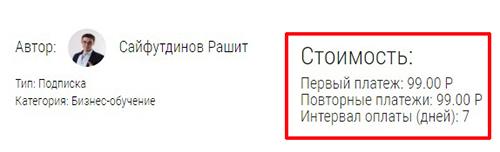 http://sd.uploads.ru/q3QEa.jpg