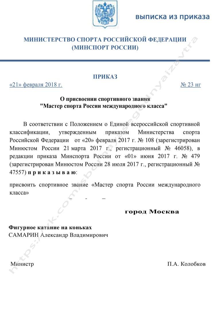 http://sd.uploads.ru/qlDaA.jpg