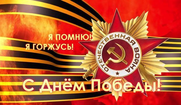 http://sd.uploads.ru/r4QEP.jpg