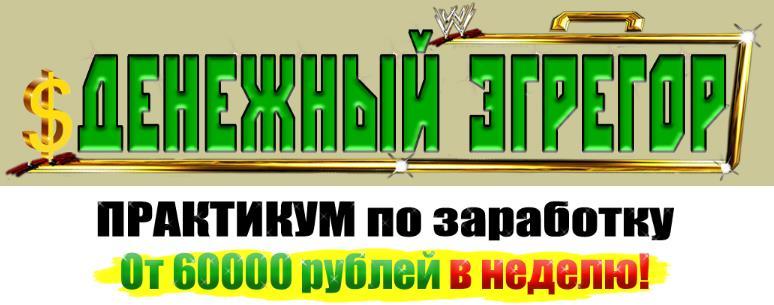 http://sd.uploads.ru/rg8Aa.jpg