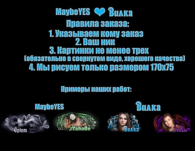 http://sd.uploads.ru/rupYd.jpg