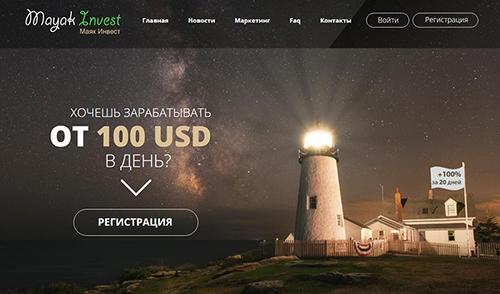 http://sd.uploads.ru/sHKCN.jpg