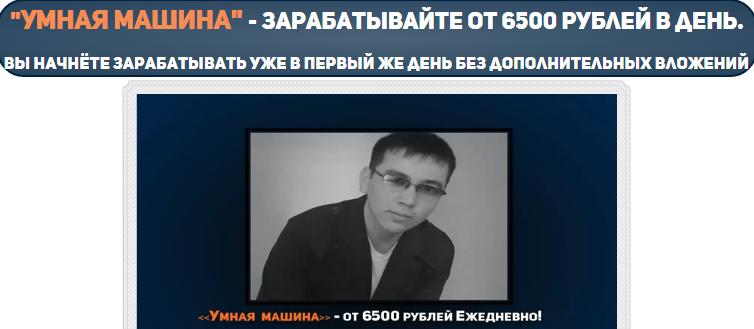 http://sd.uploads.ru/sQ6FZ.png