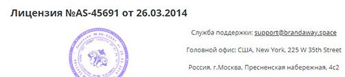 http://sd.uploads.ru/szK7G.jpg