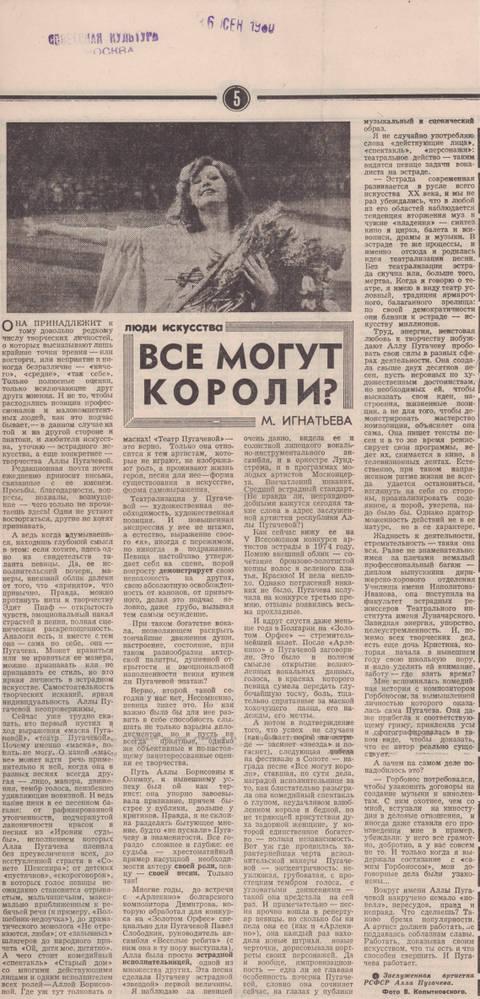 http://sd.uploads.ru/t/01YoN.jpg