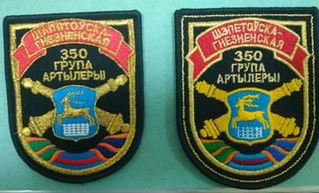 http://sd.uploads.ru/t/09XHn.jpg