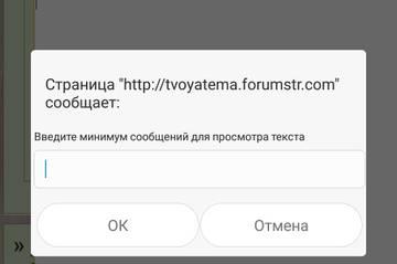 http://sd.uploads.ru/t/0BgnI.jpg