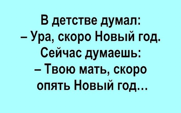 http://sd.uploads.ru/t/0ElKp.png