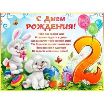 http://sd.uploads.ru/t/0JSmD.jpg