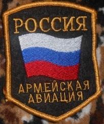 http://sd.uploads.ru/t/0MDOi.jpg