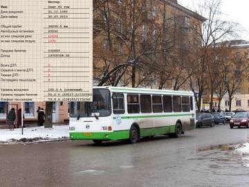 http://sd.uploads.ru/t/0PmZA.jpg