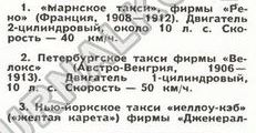 http://sd.uploads.ru/t/0YRiA.jpg
