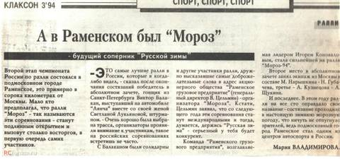 http://sd.uploads.ru/t/0lx6L.jpg